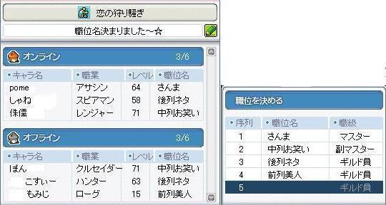 f0046896_1652403.jpg