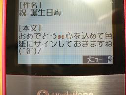 a0056498_1881494.jpg