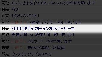 f0019599_146129.jpg