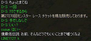 d0057201_4434922.jpg