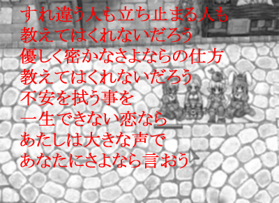 f0040207_184495.jpg