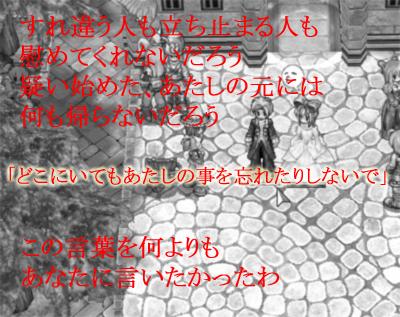 f0040207_195781.jpg