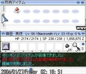 c0031810_23401259.jpg