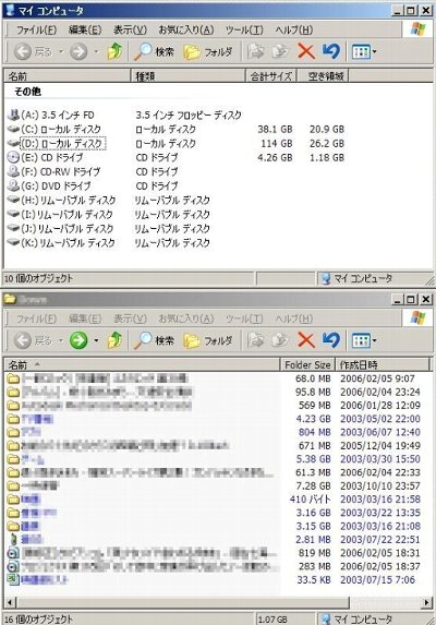 b0002914_19514863.jpg