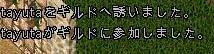f0028415_20121866.jpg