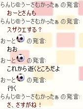f0028415_20124371.jpg