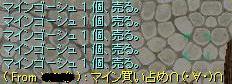 b0051419_7503218.jpg