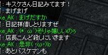 b0051419_7531950.jpg
