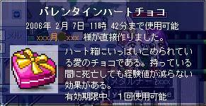 d0048430_171387.jpg