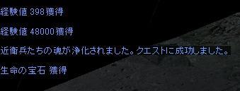 f0044936_17154435.jpg