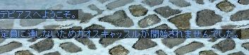 f0044936_1719389.jpg