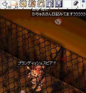 d0032145_11135597.jpg