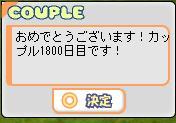 d0054148_18163066.jpg