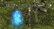 e0058448_14515278.jpg