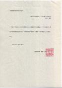 b0053850_19382028.jpg