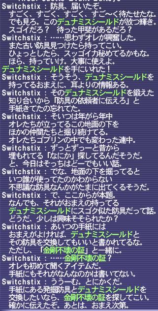 b0065558_0142118.jpg