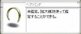 f0034175_17223544.jpg