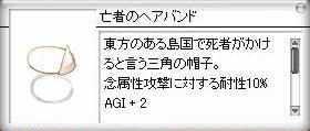 f0034175_1725264.jpg