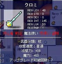 f0047583_22132250.jpg