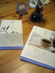 妄想と予定表、2冊の本。_d0028589_22381482.jpg