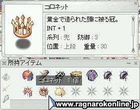 a0056692_239527.jpg
