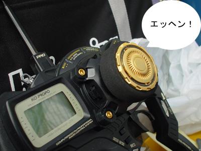 f0023494_21443025.jpg