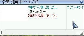 f0009297_1974027.jpg