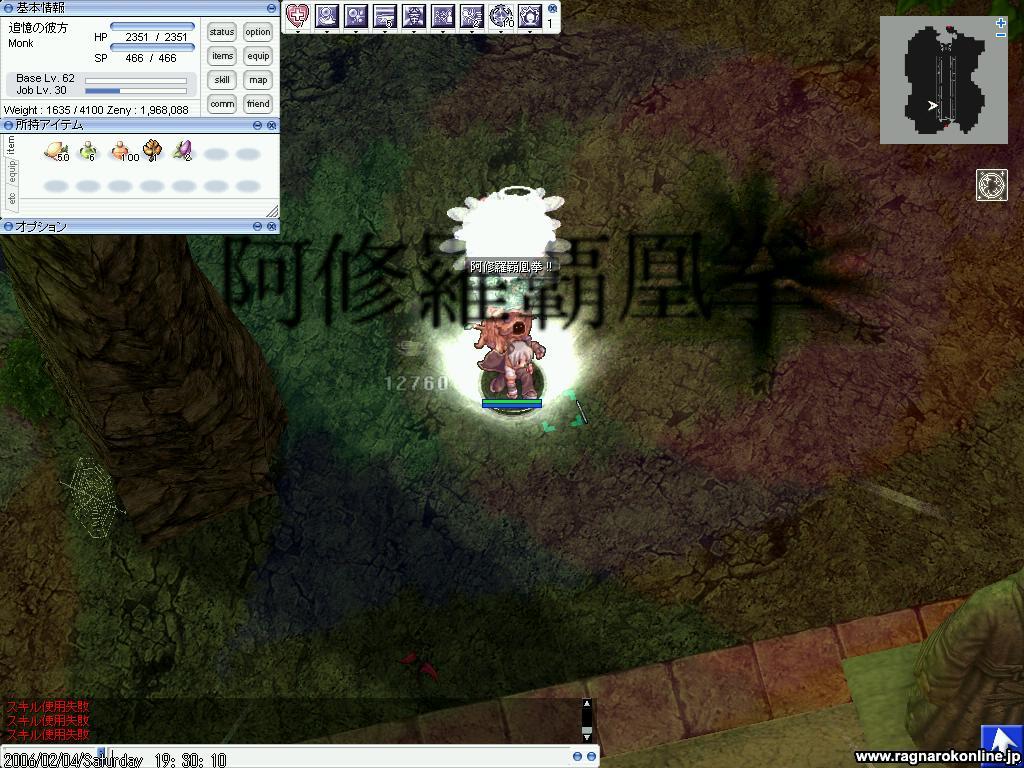 f0031897_0163219.jpg