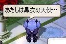 d0066801_342223.jpg