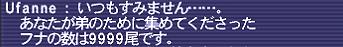 c0043808_18485553.jpg