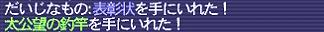 c0043808_18494347.jpg