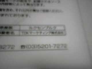 b0040311_2151034.jpg