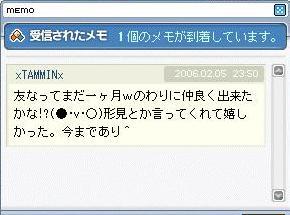 e0091714_7423817.jpg