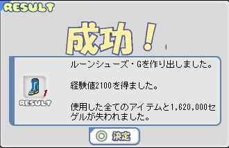 c0003333_1953028.jpg