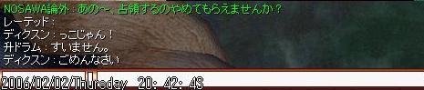 f0002635_16442116.jpg