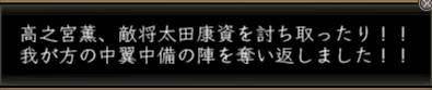 c0013036_256915.jpg