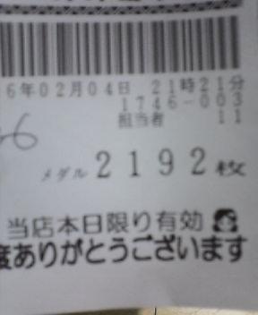 f0013938_1561946.jpg