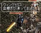 b0032347_18541212.jpg