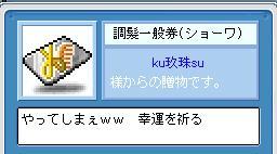 f0032647_3172356.jpg