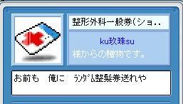 f0032647_3213140.jpg