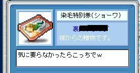 f0032647_340663.jpg