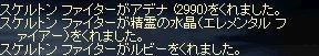 e0058448_1612554.jpg