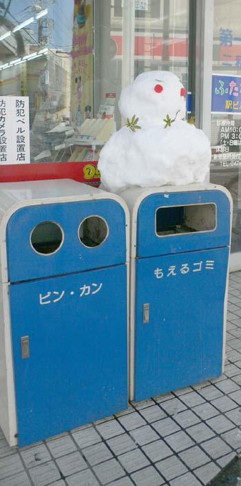 また雪降らないかな☆_a0028350_0152777.jpg