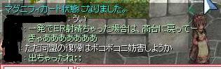 e0064258_22595832.jpg