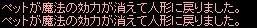 f0047359_15464457.jpg