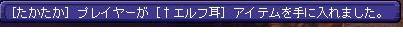 f0034663_025786.jpg