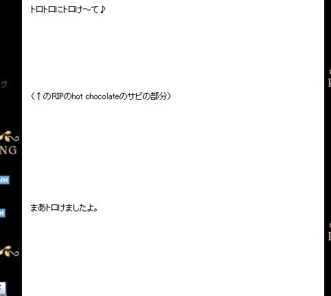 e0063564_17292539.jpg