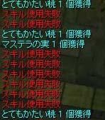 c0069371_340966.jpg