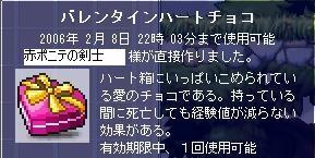 f0033479_2234377.jpg
