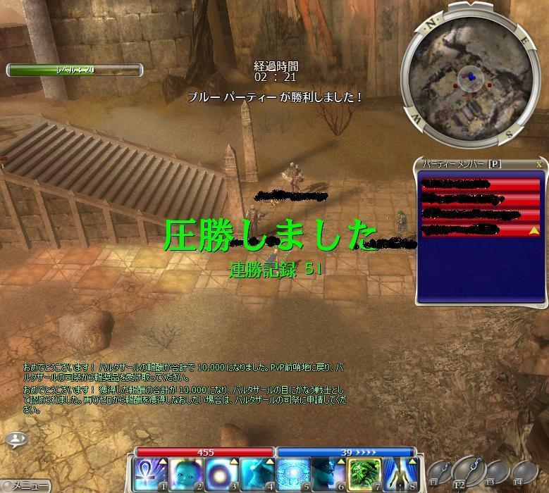 d0051885_255998.jpg